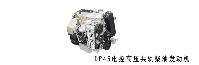 DEF-45