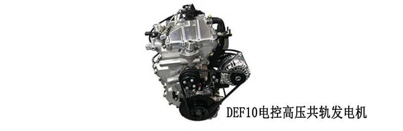 DEF30